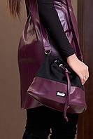 Комбинированная сумка–кисет 1309 в расцветках