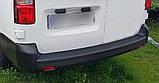 Пластиковая защитная накладка на задний бампер для Citroen Jumpy III / Spacetourer (с 2 задними дверьми) 2016+, фото 7