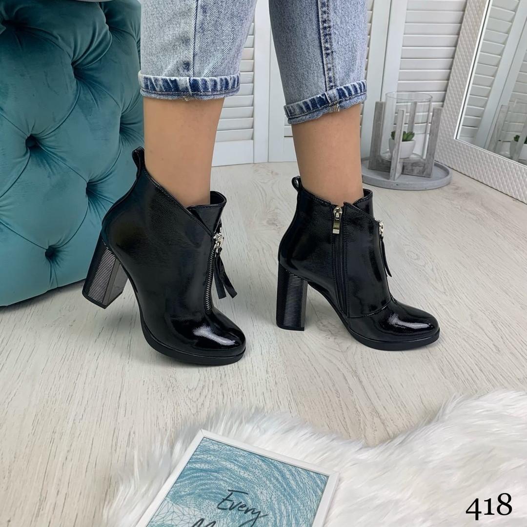 Демисезонные женские ботинки на каблуке черные эко лак //В НАЛИЧИИ ТОЛЬКО 40р