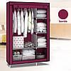 Тканевый шкаф 2 секции HCX «88105 bordo» 105х45х170 см Бордовый