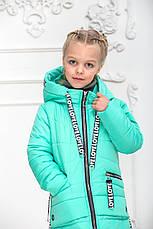 Детская весенняя удлиненная куртка на девочку, фото 3