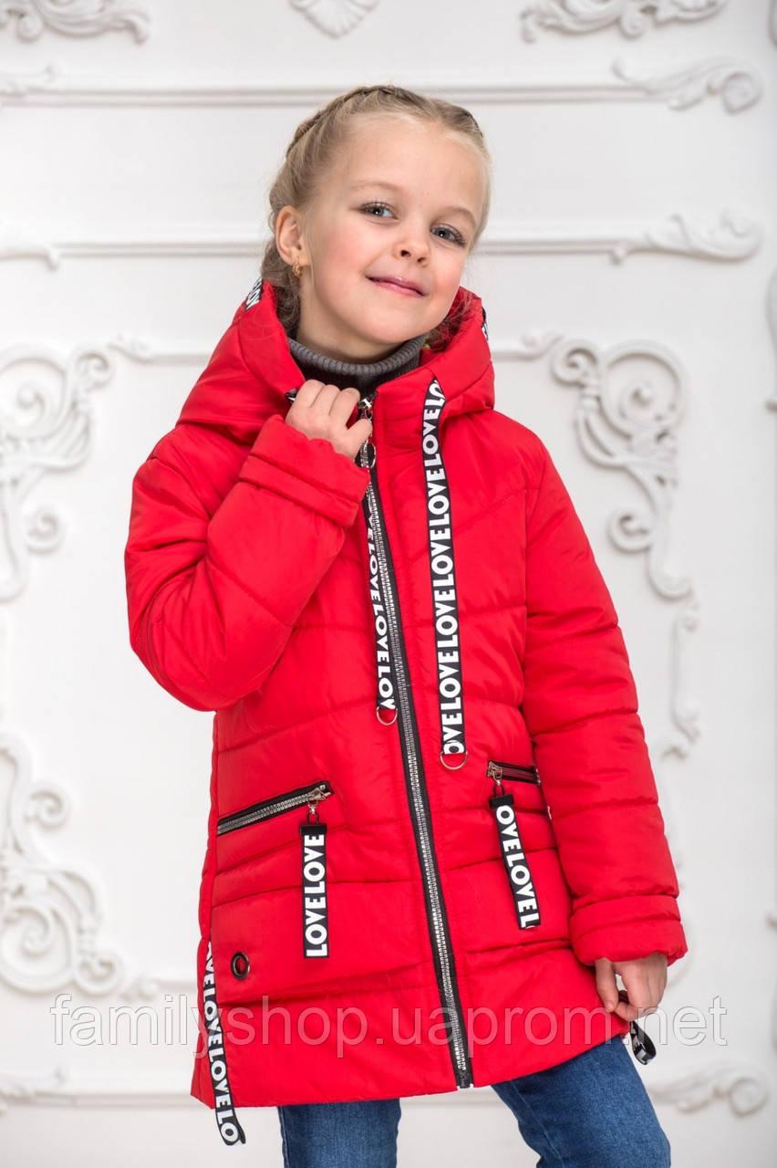Детская весенняя удлиненная куртка на девочку