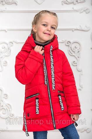 Детская весенняя удлиненная куртка на девочку, фото 2