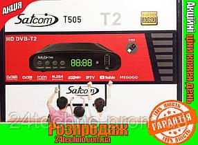Тюнер Т2 Satcom T505