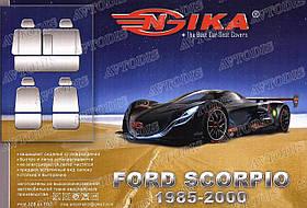 Авточехлы Ford Scorpio 1985-2000 Nika