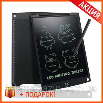Графический Планшет для рисования LCD Writing Tablet + ПОДАРОК!
