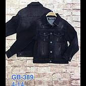 Джинсовый пиджак на мальчика черного цвета BIMBO STYLE