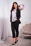 Женский брючный костюм тройка пиджак+майка+брюки батал размер:48-50,52-54,56-58,60, фото 7