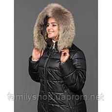 Зимнее женское пальто с натуральным мехом енота, фото 3