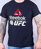 Размеры: 46,48,50,52. Мужская спортивная футболка Reebok UFC, 100 % хлопок - темно-синяя
