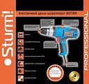 Шуруповерт электрический Sturm ID 2150P (Бесплатная доставка), фото 7