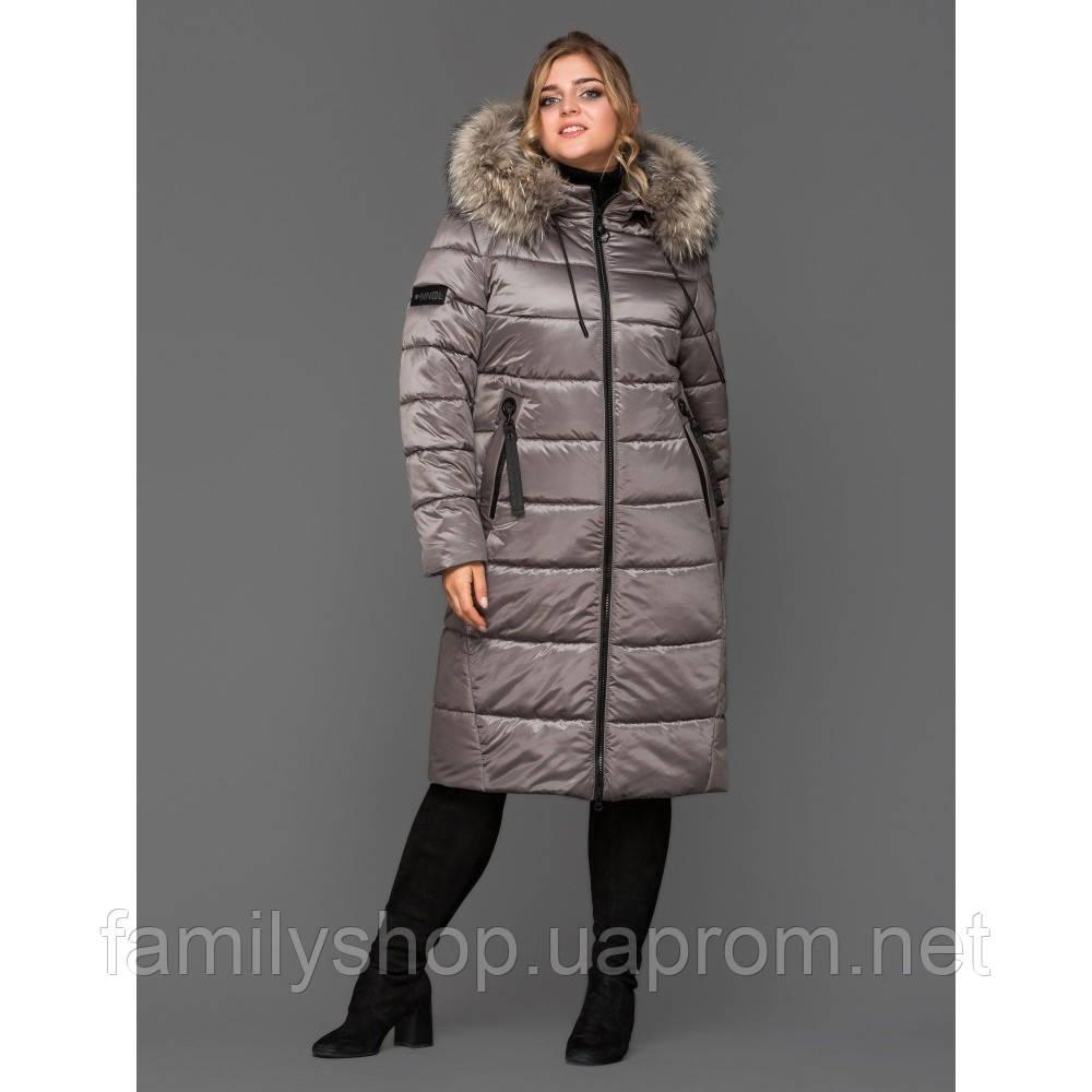 Зимнее женское пальто с натуральным мехом енота
