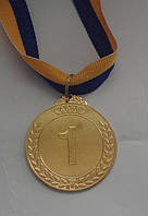 Медаль за 1-ше місце діаметр 50mm, MD-001