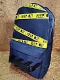 Рюкзак KEEP OUT новинки спортивний спорт міської стильний Шкільний рюкзак тільки оптом, фото 2