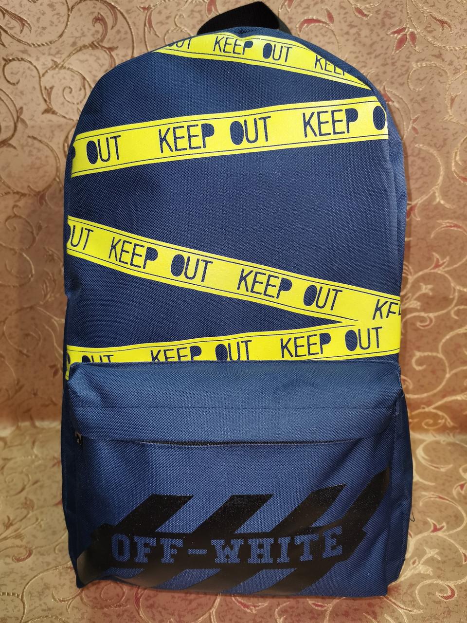 Рюкзак KEEP OUT новинки спортивний спорт міської стильний Шкільний рюкзак тільки оптом
