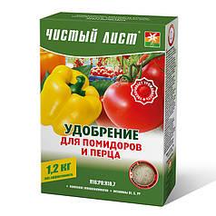 Удобрение кристаллическое Чистый лист для помидоров и перца 1.2 кг