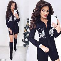 Замшевое короткое платье-рубашка арт 160