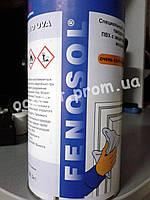 Очиститель Fenosol 20