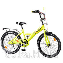 "Велосипед EXPLORER 20"" T-220112 yellow"