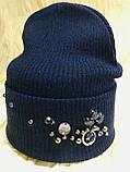 Синяя женская шапочка с отворотом украшенная камнями и брошью 54-57, фото 2