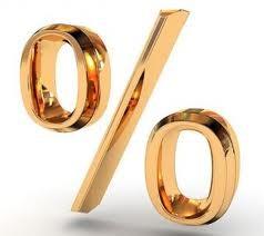 Супер скидки! Горячие предложения января! Спешите приобретать по выгодной цене!