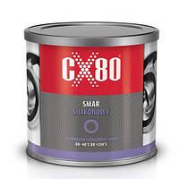 Смазка силиконовая CX-80 500г