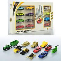 Набор игрушечных машинок P873-A
