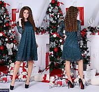 Модное свободное платье-трапеция из набивного гипюра арт 203
