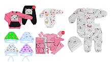 Комплекты роддом,боди,человечки,кофточки,штаны,костюмы,платья для новорожденного.