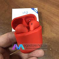 Беспроводные Bluetooth наушники i12 tws сенсорные гарнитура с кейсом подзарядкой красные