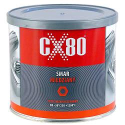 Смазка медная CX-80 500г