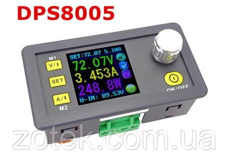 RIDEN DPS8005 0-80V 0-5A 400Вт Лабораторный Понижающий блок модуль питания с цифровым управлением USB BT