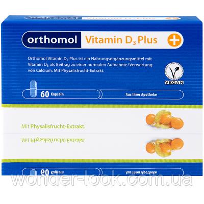 Orthomol Vitamin D3 Plus - укрепление костного скелета и структуры костей