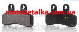 Колодки тормозные (диск) Дельта 125, JH125, TTR125