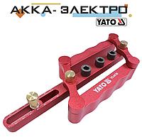 Кондуктор для сверления отверстий Yato YT-44120