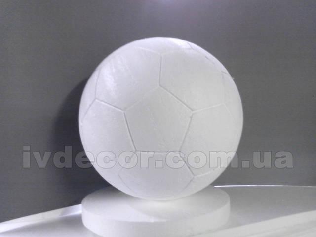 Футбольный мяч из пенопласта EPS М35 диаметром 35 см (заготовка для декорирования)
