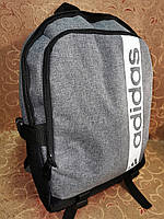 (46*31-большое)2020 Многофункциональный рюкзак adidas спортивный городской Мессенджер Практичный рюкзак опт