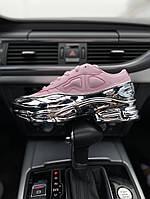 Женские кроссовки Adidas x Raf Simons Ozweego