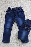 Утепленные джинсы на флисе 2 - года