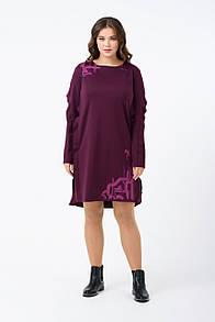 Осеннее платье большого размера RM1243-B-18DD (бордовый цвет)