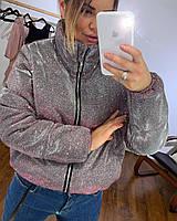 Зимняя обьемная блестящая куртка, размер 42-46