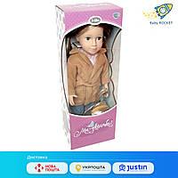 """Кукла Ника с длинными волосами, говорящая, с рюкзаком """"Мы девушки"""". Limo Toy. Высота ляльки 47 см."""