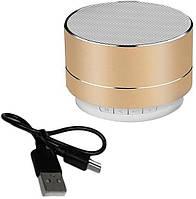 Портативная Bluetooth колонка SPS S10 New с LED подсветкой золотистый, фото 1