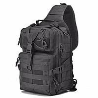 Рюкзак тактический однолямочный 20 литров Oxford черный