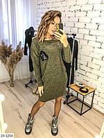 Удобное ангоровое свободное платье арт 15261