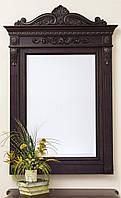 Зеркало Классик резное из дерева