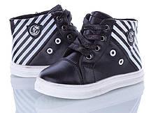 Детские ботинки Xifa,  27-32 размер, 8 пар