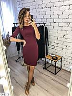 Облегающее короткое повседневное платье арт 545