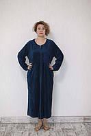 Красивый однотонный велюровый халат женский, фото 1