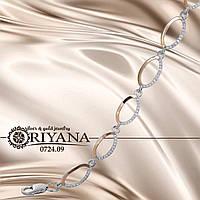 Браслет серебряный 925 пробы с золотыми пластинами, инкрустирован фианитами размером 1*1 мм